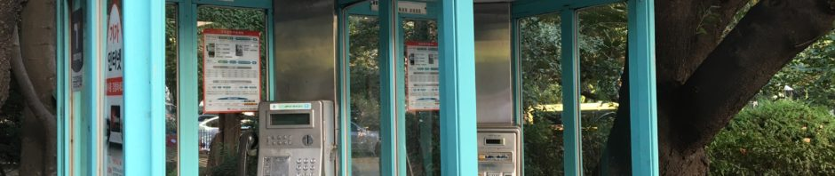 Telephone_Booth_Seoul